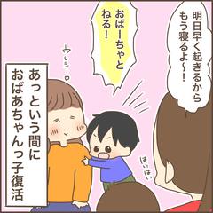 IMG_6563