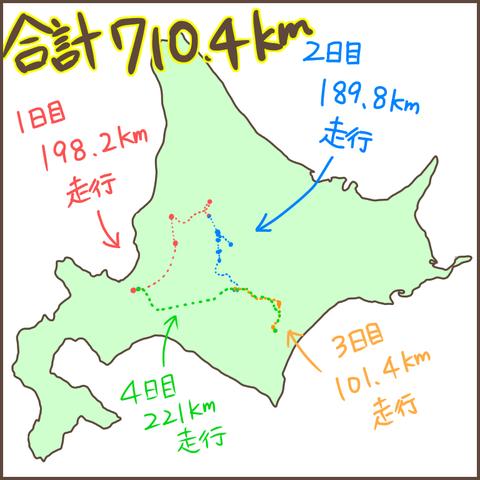 66CD041B-0BF7-415E-95F3-626E92A4F6D3