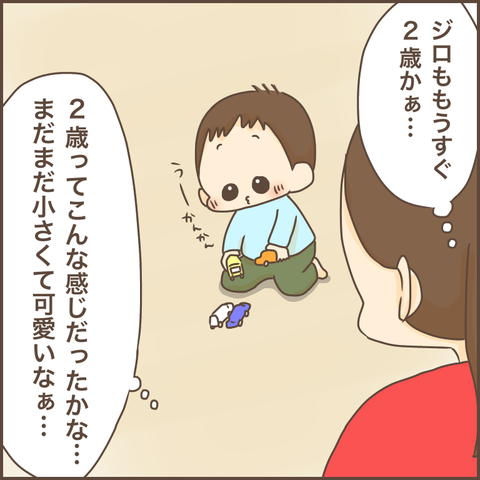 IMG_6502