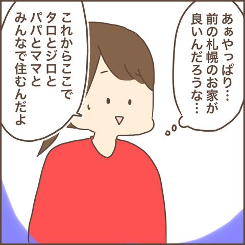 E44CA605-1D0F-4424-88CD-713C2C5AFF47