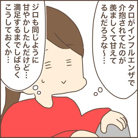 281803F7-F81E-44F5-B6AF-BF217C899280