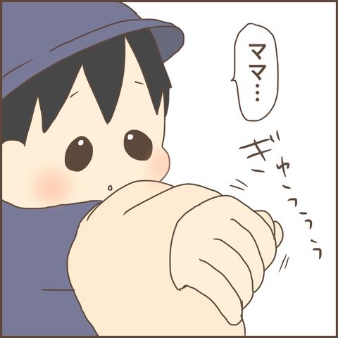IMG_6403