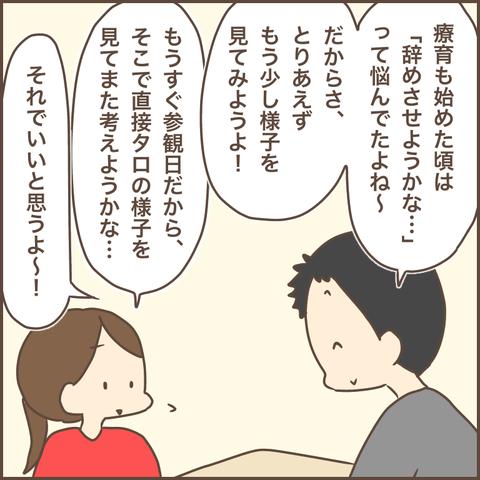 IMG_0234