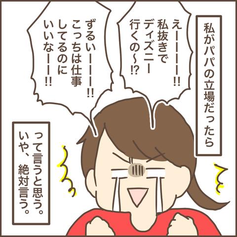 165B124B-E298-42E3-91F0-60BFF27E44F6