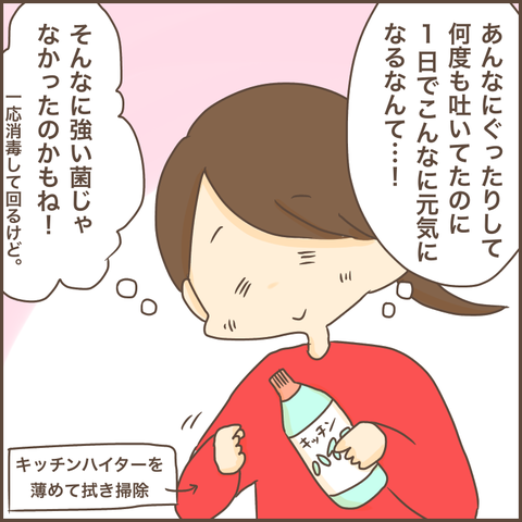 IMG_7227