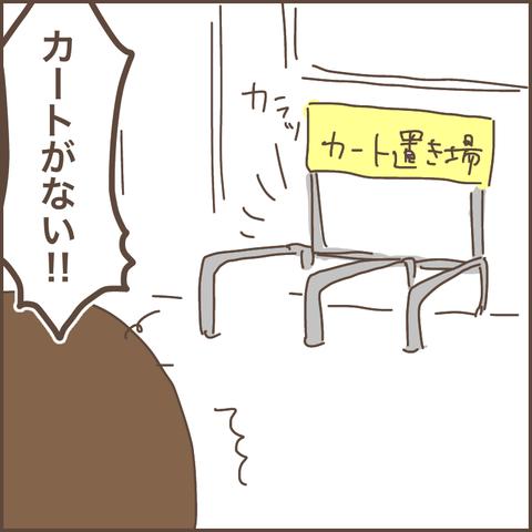 A5A8F164-27F3-497C-9D9B-3BC450F51E9A