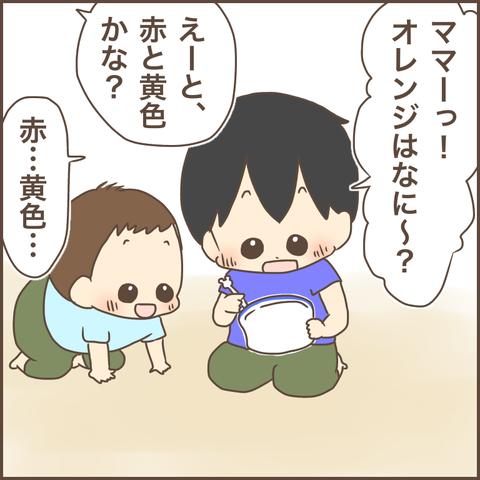 IMG_7575