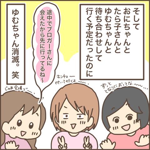 601C35C9-0C4C-4A17-912D-880A319FB1E8