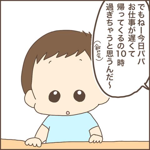 456D611A-8DF9-4A2F-850D-2649BE30B6F8