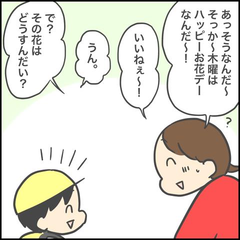D13C0EE7-8C35-4120-834D-60B4FE0861CC
