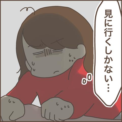 32DFE572-8067-465D-BB91-F8F5BEAB0773