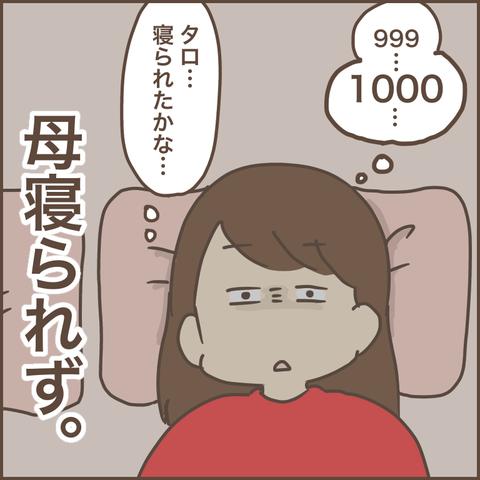 468D9EF0-3EB3-4DDD-B5BF-62B799A245BE