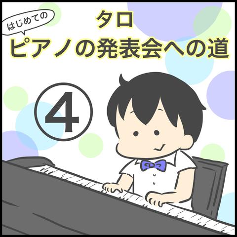 9679F8D7-EAA5-4BED-967D-A3DC008B12E6