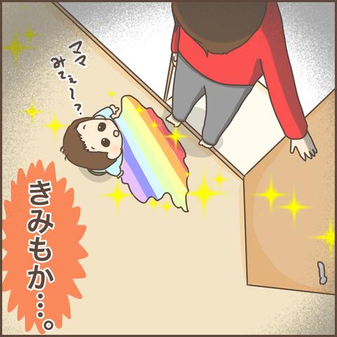IMG_7234