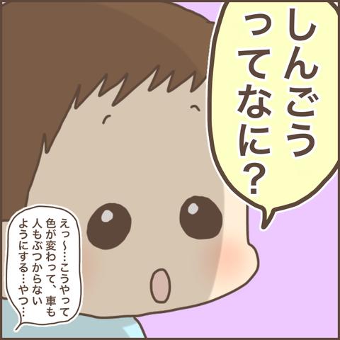 B27E949C-FEFC-457B-8C1E-2E3D8CFF3034