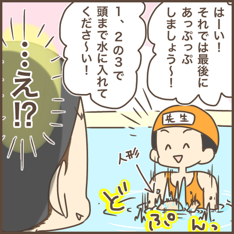 IMG_7512