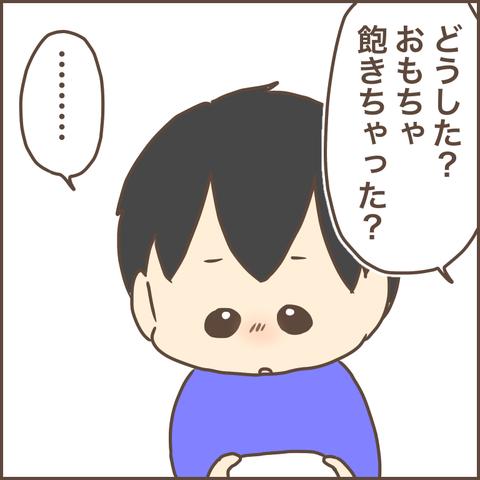 5587FFA4-968B-46C3-82EA-B06769490CD5