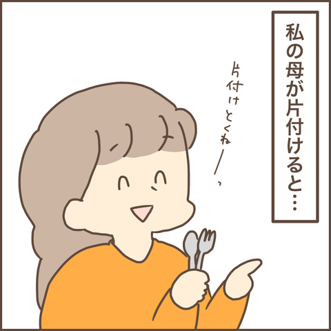 D7290BC0-41E5-4C86-9AA2-6EF26DD835C0