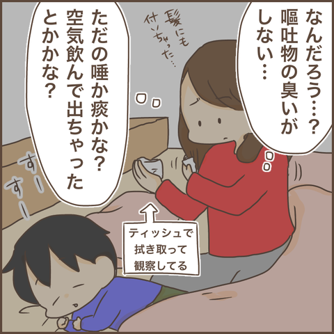 IMG_6649