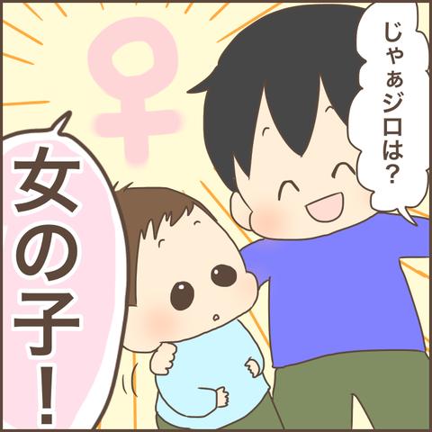 IMG_6373