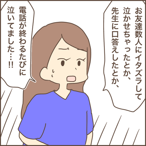 IMG_0396