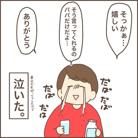 80A5EE49-7BF1-4075-9F77-656A4F3EE63F