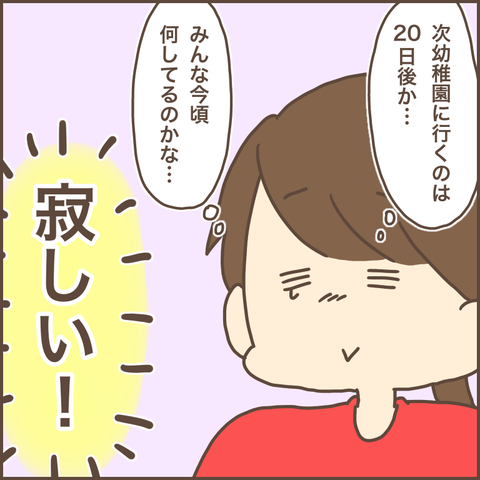 FF9C7476-19DC-4D29-9BC5-BFBAE75951E9