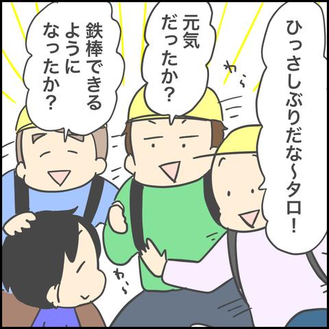 8C92C4BF-0E54-4FAE-B877-4B343E489B87
