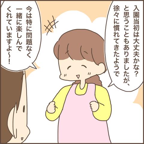 IMG_0627