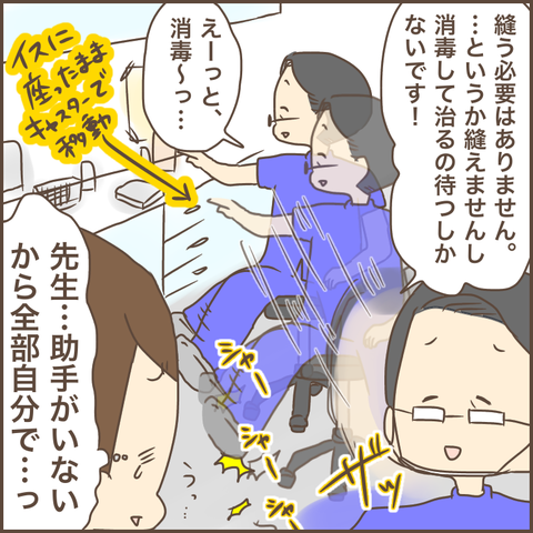 IMG_6232