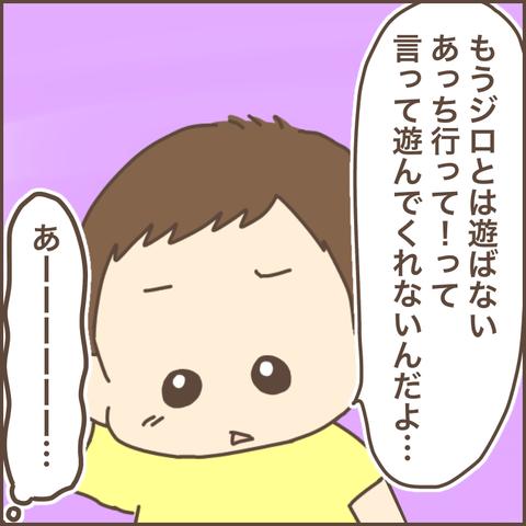 16F94266-FF56-4AED-8153-E4D9CC306B97