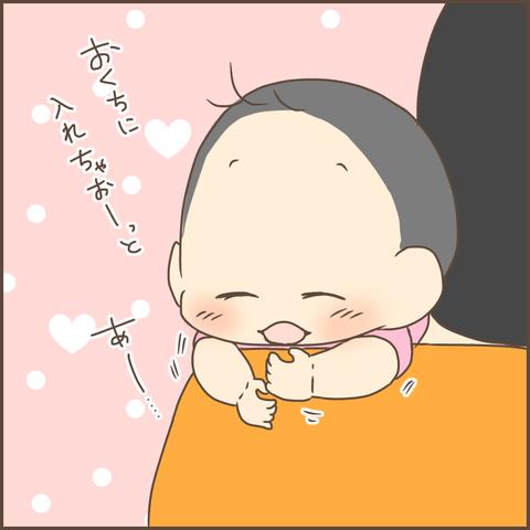 IMG_7469