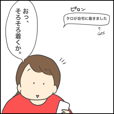 8AB053C3-1E1B-434E-AACF-996B2BCF85E5