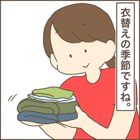 81768C62-6C41-4761-9C81-2B45485B0646