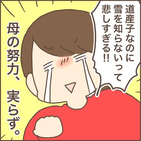 7797B2E4-10A5-46BB-A38B-FB99D63B6AF7