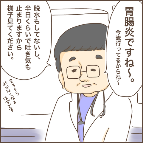 IMG_7222