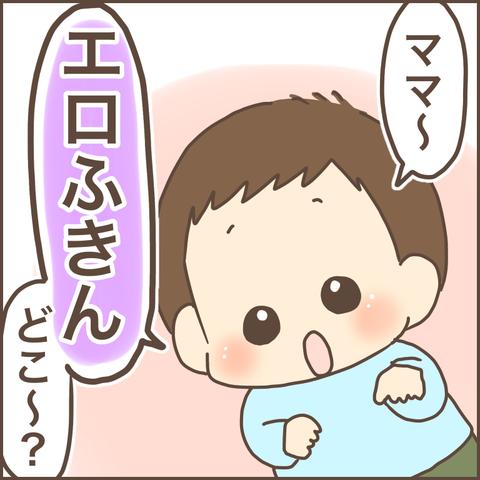 A9B90630-5F2F-4DD9-A466-714D1A332BF7