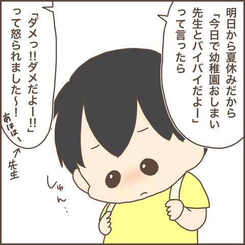 IMG_0631