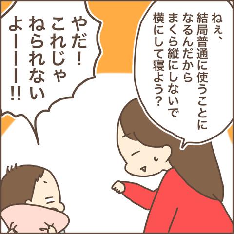 3687DC83-1743-48BE-8FA0-3CA1DA16A49E