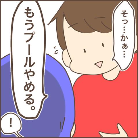 28DFA62E-7705-4F95-8938-F626C869547F