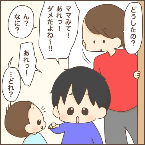 IMG_7290