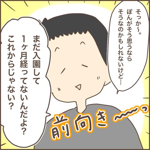 IMG_0217