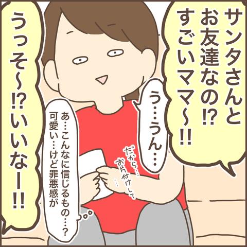602D9487-5BAD-4B6E-BE1B-7314A1E769BB