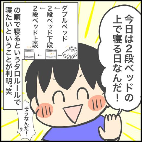 B35E0433-9D51-4CD2-88F6-998BEFC74E3F