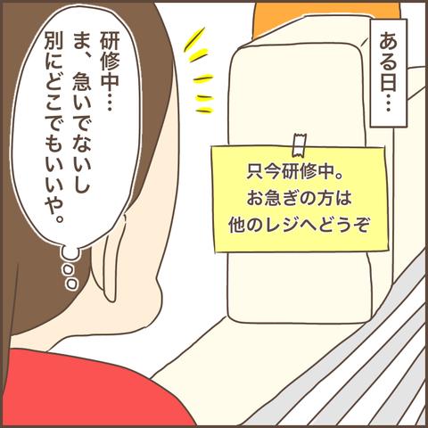 IMG_7536