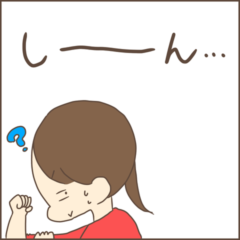 52632FA4-1BCE-42F1-8221-12F35A04A51C