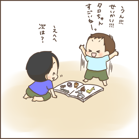 IMG_0517
