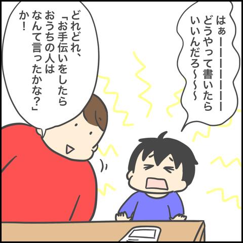 4546BD8A-5153-409F-8AB8-E8408889C795