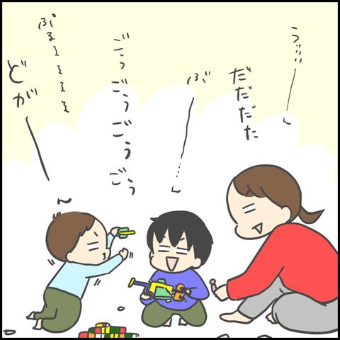 1C6CBA70-38E0-42DC-A7A5-5A556107CD49