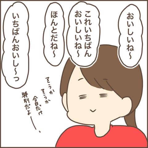 00A69384-55DF-4A51-B6E7-EAABEC7FA9DA